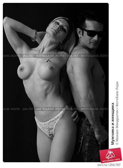 Мужчина и женщина, фото № 254797, снято 8 апреля 2008 г. (c) Михаил Мандрыгин / Фотобанк Лори