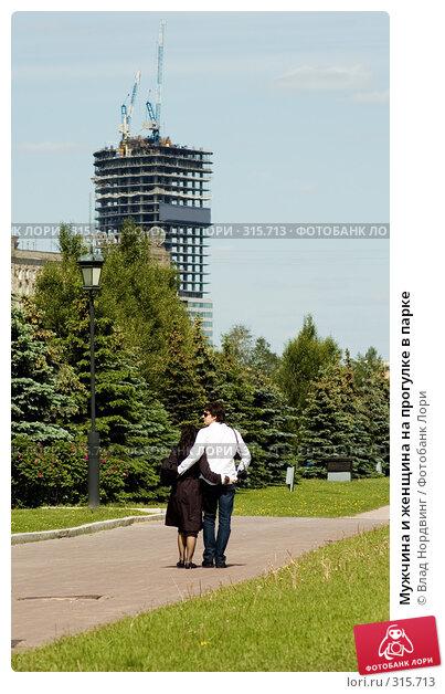Мужчина и женщина на прогулке в парке, фото № 315713, снято 8 июня 2008 г. (c) Влад Нордвинг / Фотобанк Лори