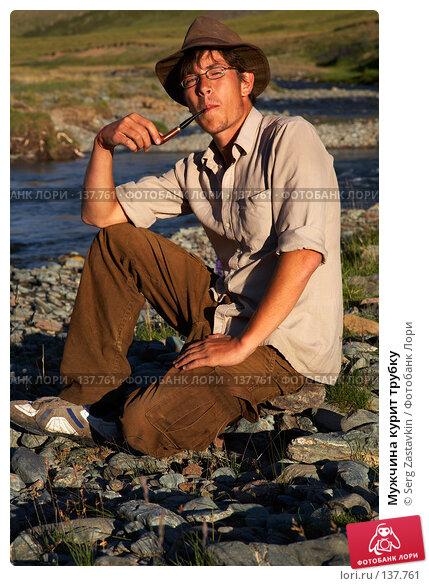 Купить «Мужчина курит трубку», фото № 137761, снято 26 июля 2007 г. (c) Serg Zastavkin / Фотобанк Лори