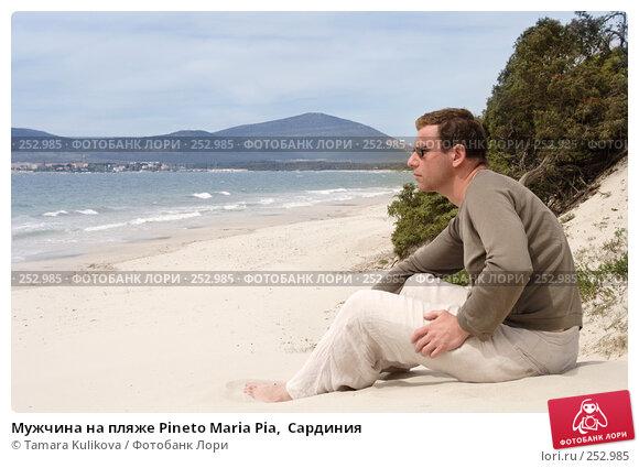 Купить «Мужчина на пляже Pineto Maria Pia,  Сардиния», фото № 252985, снято 9 апреля 2008 г. (c) Tamara Kulikova / Фотобанк Лори