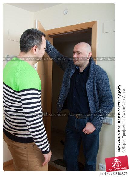 Купить «Мужчина пришел в гости к другу», фото № 6310877, снято 19 марта 2019 г. (c) Дарья Филимонова / Фотобанк Лори