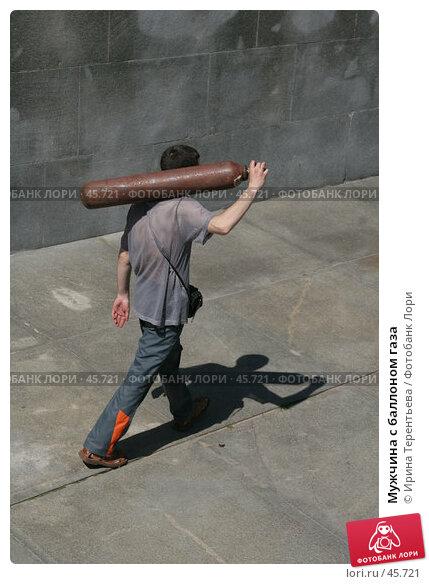 Купить «Мужчина с баллоном газа», эксклюзивное фото № 45721, снято 20 мая 2007 г. (c) Ирина Терентьева / Фотобанк Лори