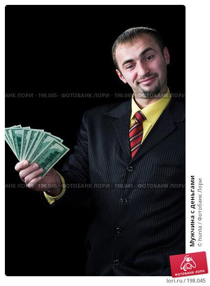Мужчина с деньгами, фото № 198045, снято 12 октября 2007 г. (c) hunta / Фотобанк Лори