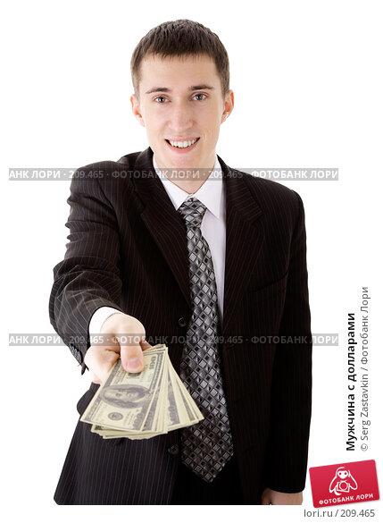 Мужчина с долларами, фото № 209465, снято 9 февраля 2008 г. (c) Serg Zastavkin / Фотобанк Лори