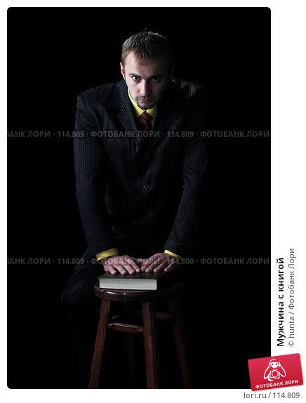 Купить «Мужчина с книгой», фото № 114809, снято 12 октября 2007 г. (c) hunta / Фотобанк Лори