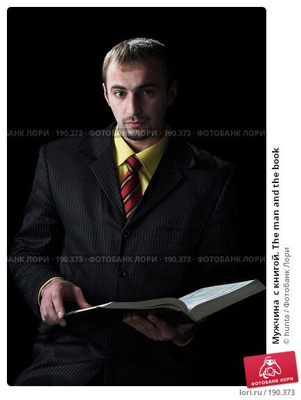 Мужчина  с книгой. The man and the book, фото № 190373, снято 12 октября 2007 г. (c) hunta / Фотобанк Лори
