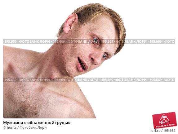 Мужчина с обнаженной грудью, фото № 195669, снято 13 декабря 2007 г. (c) hunta / Фотобанк Лори