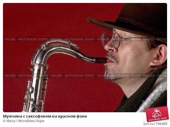 Мужчина с саксофоном на красном фоне, фото № 194865, снято 29 мая 2017 г. (c) Harry / Фотобанк Лори