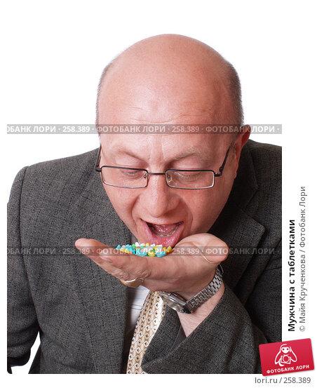 Мужчина с таблетками, фото № 258389, снято 20 апреля 2008 г. (c) Майя Крученкова / Фотобанк Лори