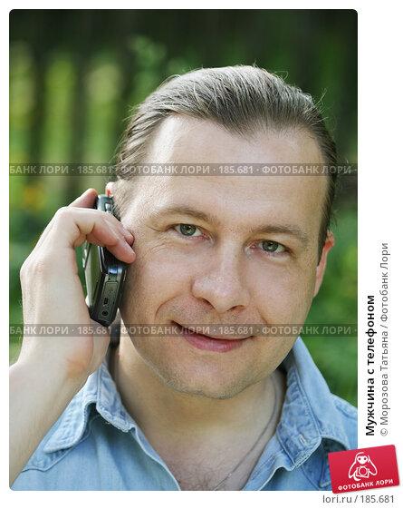 Мужчина с телефоном, фото № 185681, снято 17 июня 2007 г. (c) Морозова Татьяна / Фотобанк Лори