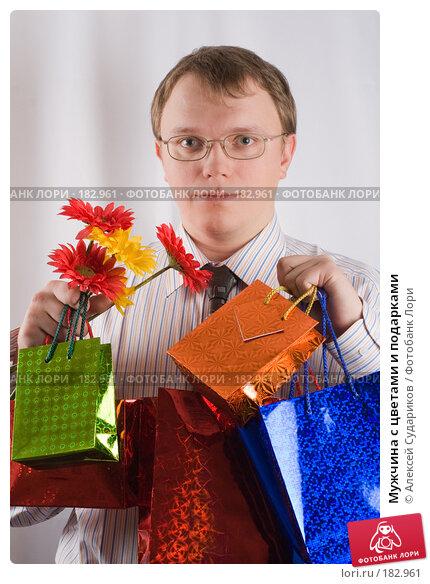 Мужчина с цветами и подарками, фото № 182961, снято 5 января 2008 г. (c) Алексей Судариков / Фотобанк Лори