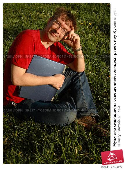 Мужчина сидящий на освещенной солнцем траве с ноутбуком в руках, фото № 59897, снято 22 мая 2006 г. (c) Harry / Фотобанк Лори