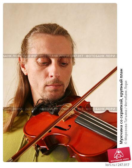 Мужчина со скрипкой, крупный план, фото № 247017, снято 7 апреля 2008 г. (c) Морозова Татьяна / Фотобанк Лори