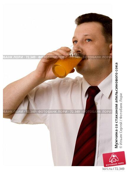 Мужчина со стаканом апельсинового сока, фото № 72349, снято 3 апреля 2007 г. (c) Ильин Сергей / Фотобанк Лори
