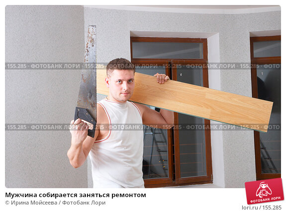 Мужчина собирается заняться ремонтом, фото № 155285, снято 5 декабря 2007 г. (c) Ирина Мойсеева / Фотобанк Лори