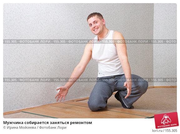 Мужчина собирается заняться ремонтом, фото № 155305, снято 5 декабря 2007 г. (c) Ирина Мойсеева / Фотобанк Лори