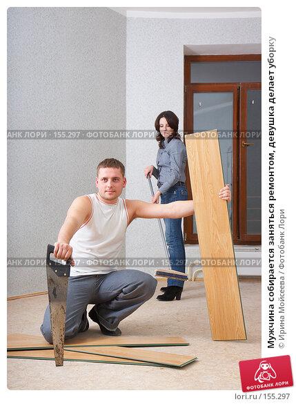 Мужчина собирается заняться ремонтом, девушка делает уборку, фото № 155297, снято 5 декабря 2007 г. (c) Ирина Мойсеева / Фотобанк Лори