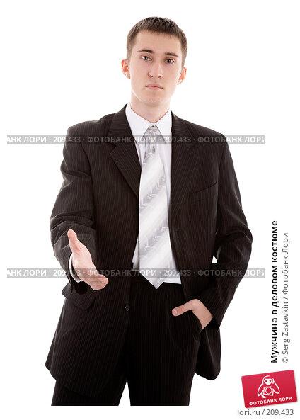 Купить «Мужчина в деловом костюме», фото № 209433, снято 9 февраля 2008 г. (c) Serg Zastavkin / Фотобанк Лори