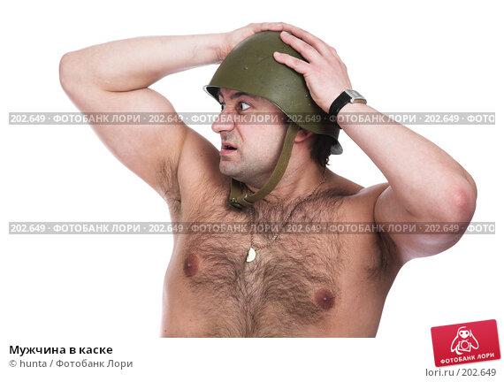 Мужчина в каске, фото № 202649, снято 13 декабря 2007 г. (c) hunta / Фотобанк Лори