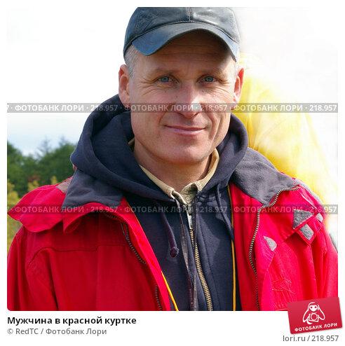 Мужчина в красной куртке, фото № 218957, снято 29 сентября 2007 г. (c) RedTC / Фотобанк Лори