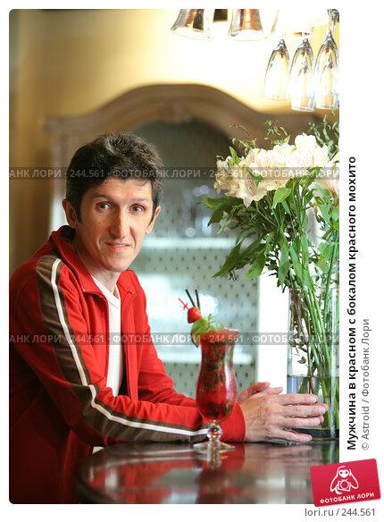 Мужчина в красном с бокалом красного мохито, фото № 244561, снято 1 октября 2007 г. (c) Astroid / Фотобанк Лори