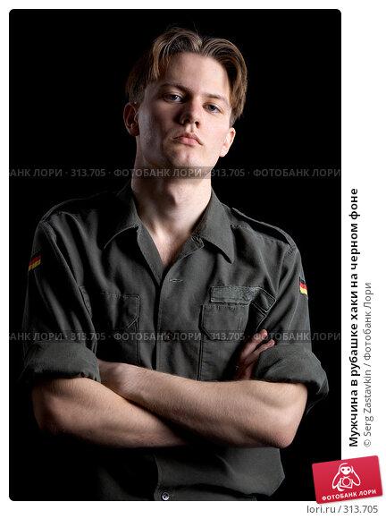 Мужчина в рубашке хаки на черном фоне, фото № 313705, снято 9 марта 2008 г. (c) Serg Zastavkin / Фотобанк Лори
