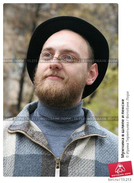 Мужчина в шляпе и пенсне, эксклюзивное фото № 13213, снято 22 октября 2006 г. (c) Ирина Терентьева / Фотобанк Лори