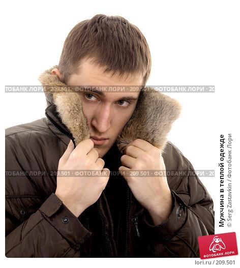 Мужчина в теплой одежде, фото № 209501, снято 9 февраля 2008 г. (c) Serg Zastavkin / Фотобанк Лори