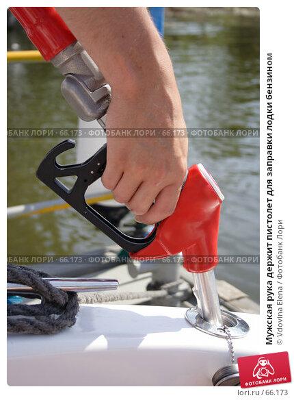 Мужская рука держит пистолет для заправки лодки бензином, фото № 66173, снято 20 июня 2007 г. (c) Vdovina Elena / Фотобанк Лори