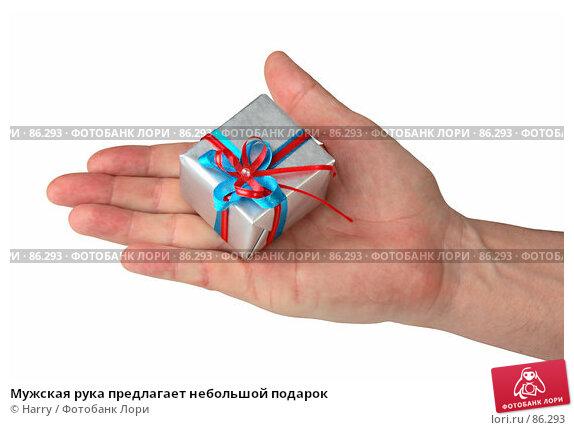 Мужская рука предлагает небольшой подарок, фото № 86293, снято 22 июня 2007 г. (c) Harry / Фотобанк Лори