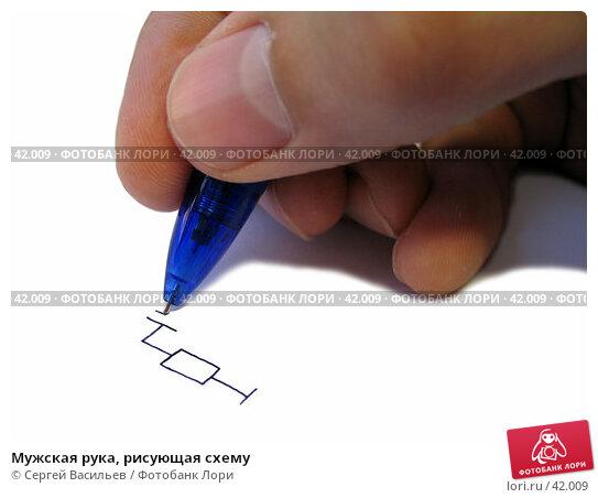 Мужская рука, рисующая схему, фото № 42009, снято 30 марта 2007 г. (c) Сергей Васильев / Фотобанк Лори
