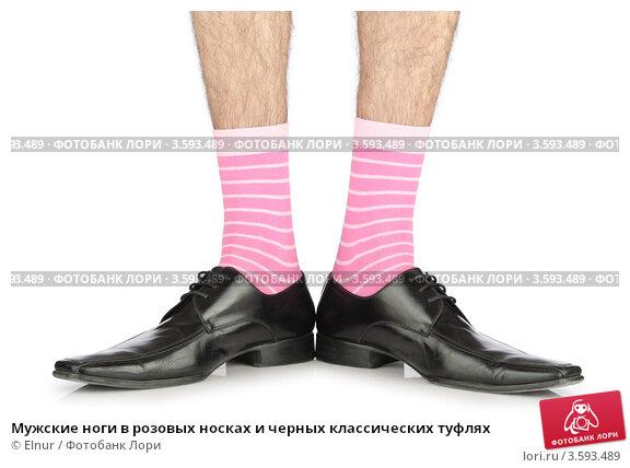 Ножки в розовых носках