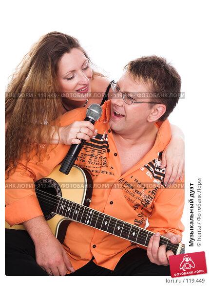 Музыкальный дуэт, фото № 119449, снято 5 августа 2007 г. (c) hunta / Фотобанк Лори