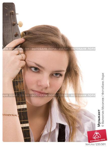 Музыкант, фото № 233501, снято 9 марта 2008 г. (c) Валентин Мосичев / Фотобанк Лори