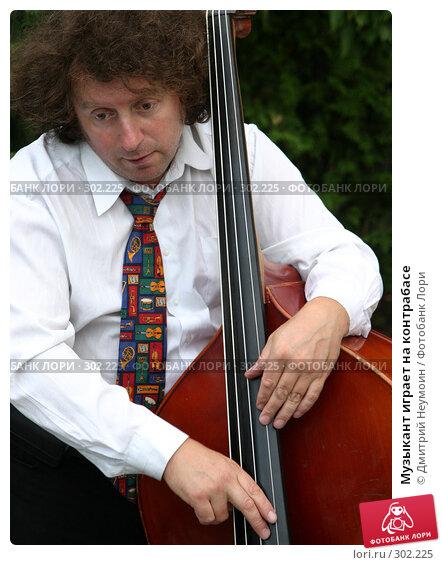 Музыкант играет на контрабасе, эксклюзивное фото № 302225, снято 27 августа 2005 г. (c) Дмитрий Неумоин / Фотобанк Лори