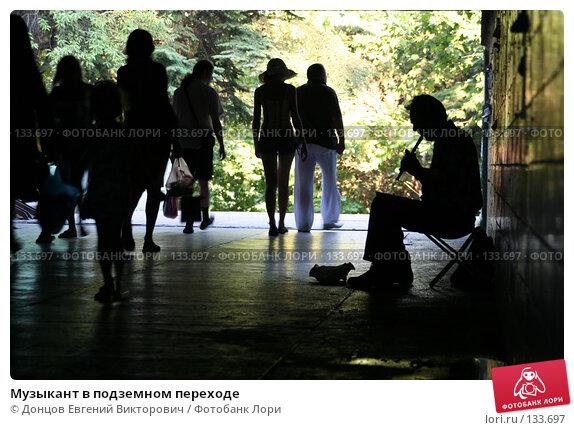 Музыкант в подземном переходе, фото № 133697, снято 8 августа 2007 г. (c) Донцов Евгений Викторович / Фотобанк Лори
