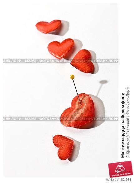 Мягкие сердца на белом фоне, фото № 182981, снято 11 ноября 2005 г. (c) Кравецкий Геннадий / Фотобанк Лори