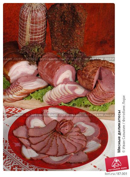 Мясные деликатесы, фото № 87001, снято 18 июля 2004 г. (c) Иван Сазыкин / Фотобанк Лори