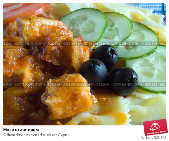 Мясо с гарниром, фото № 323649, снято 27 мая 2008 г. (c) Яков Филимонов / Фотобанк Лори