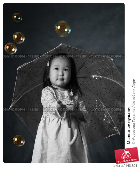 Мыльные пузыри, фото № 148801, снято 3 июня 2007 г. (c) Морозова Татьяна / Фотобанк Лори