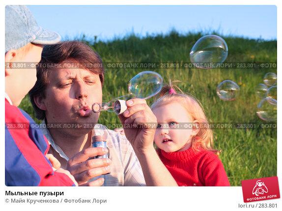 Мыльные пузыри, фото № 283801, снято 12 мая 2008 г. (c) Майя Крученкова / Фотобанк Лори