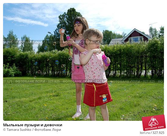 Мыльные пузыри и девочки, фото № 327925, снято 8 июня 2008 г. (c) Tamara Sushko / Фотобанк Лори