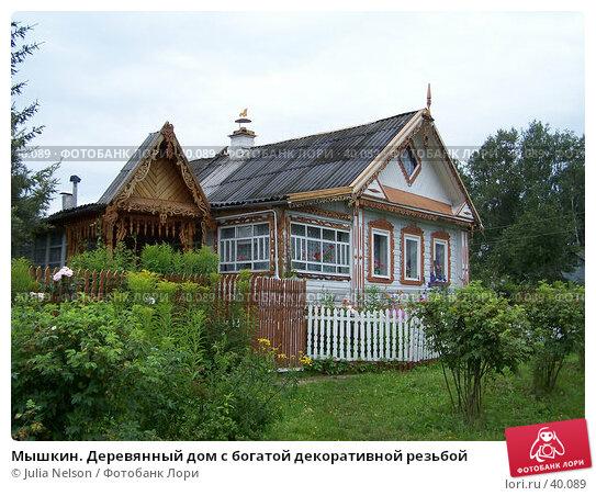 Купить «Мышкин. Деревянный дом с богатой декоративной резьбой», фото № 40089, снято 30 июня 2004 г. (c) Julia Nelson / Фотобанк Лори