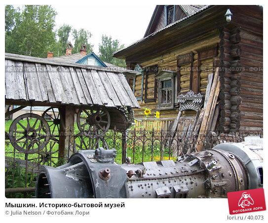 Мышкин. Историко-бытовой музей, фото № 40073, снято 30 июня 2004 г. (c) Julia Nelson / Фотобанк Лори