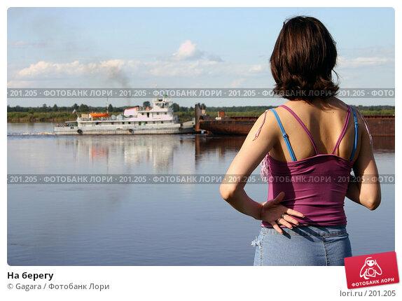 На берегу, фото № 201205, снято 28 июля 2004 г. (c) Gagara / Фотобанк Лори