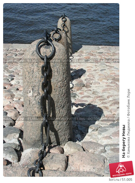 На берегу Невы, фото № 51005, снято 8 июня 2007 г. (c) Ханыкова Людмила / Фотобанк Лори