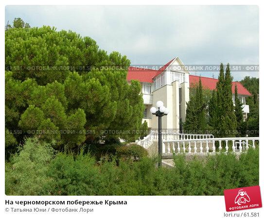 На черноморском побережье Крыма, эксклюзивное фото № 61581, снято 27 сентября 2005 г. (c) Татьяна Юни / Фотобанк Лори