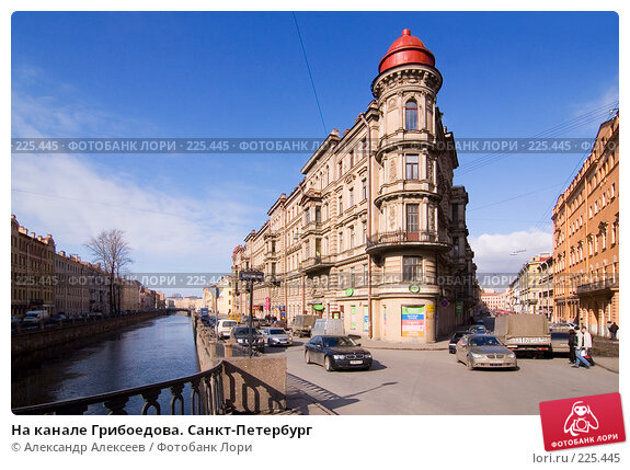 На канале Грибоедова. Санкт-Петербург, эксклюзивное фото № 225445, снято 17 марта 2008 г. (c) Александр Алексеев / Фотобанк Лори