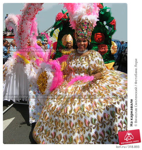 На карнавале, фото № 318893, снято 31 июля 2004 г. (c) Вячеслав Смоленский / Фотобанк Лори