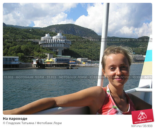 На пароходе, фото № 33933, снято 25 августа 2005 г. (c) Гладских Татьяна / Фотобанк Лори